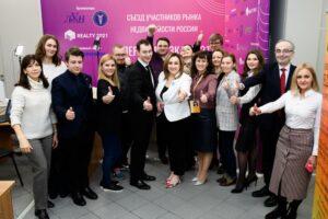 ZOOM - YOUTUBE выездная онлайн конференция