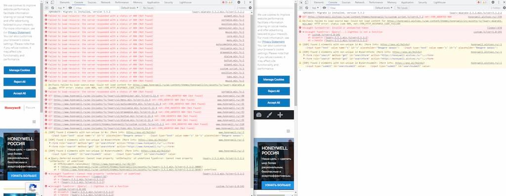 Обновление сайта Honeywell на WordPress